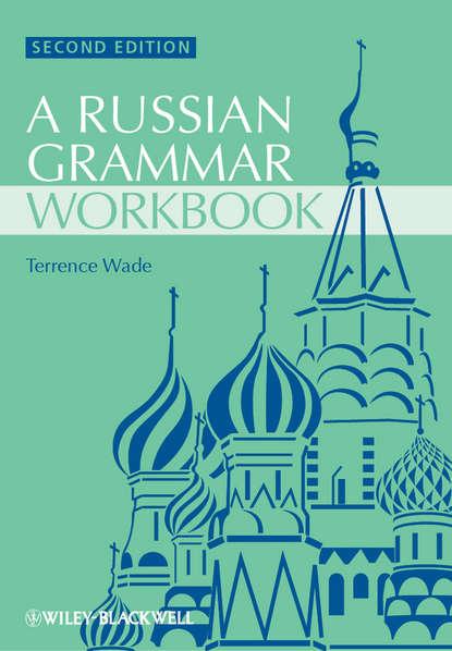 Обложка «Russian Grammar Workbook»