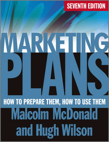 Обложка «Marketing Plans. How to Prepare Them, How to Use Them»