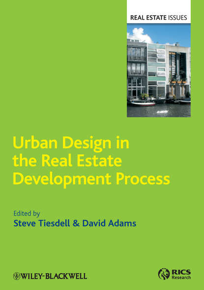 Обложка «Urban Design in the Real Estate Development Process»