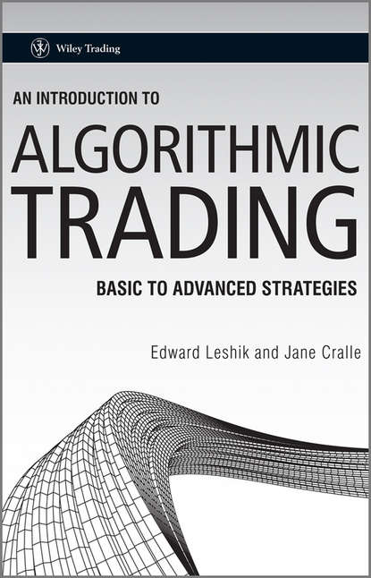 Обложка «An Introduction to Algorithmic Trading. Basic to Advanced Strategies»