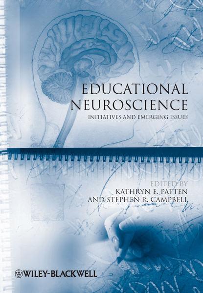 Обложка «Educational Neuroscience. Initiatives and Emerging Issues»