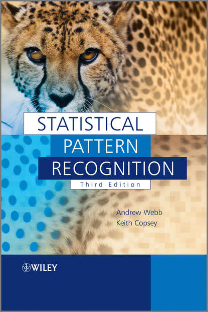 Обложка «Statistical Pattern Recognition»