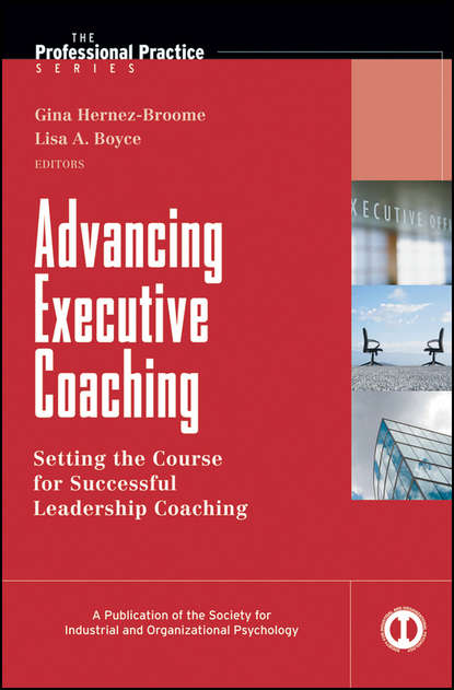 Обложка «Advancing Executive Coaching. Setting the Course for Successful Leadership Coaching»