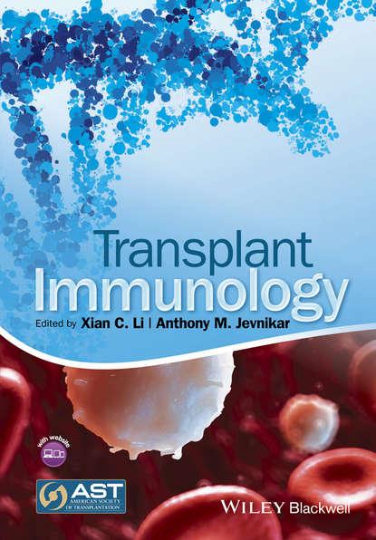 Обложка «Transplant Immunology»