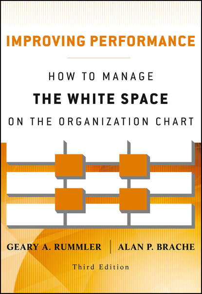 Обложка «Improving Performance. How to Manage the White Space on the Organization Chart»