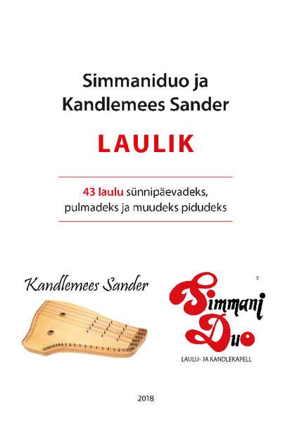 Обложка «Simmaniduo ja Kandlemees Sander LAULIK: 43 laulu sünnipäevadeks, pulmadeks ja muudeks pidudeks»