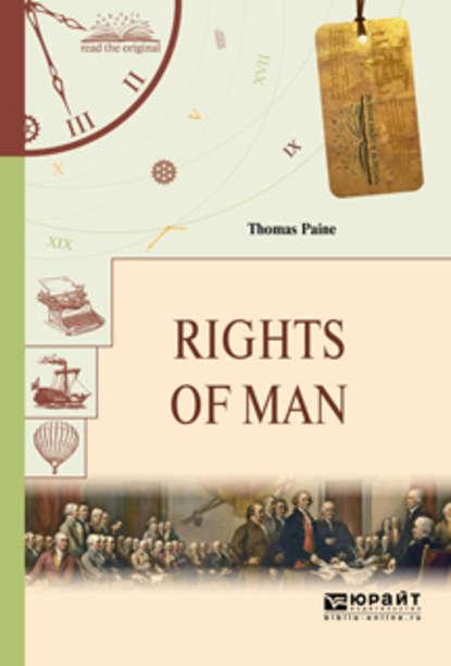 Обложка «Rights of man. Права человека»