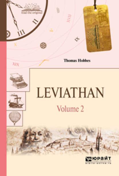 Обложка «Leviathan in 2 volumes. V 2. Левиафан в 2 т. Том 2»