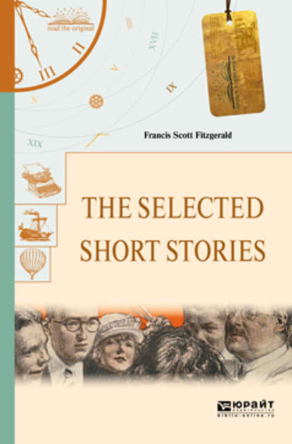 Обложка «The selected short stories. Избранные рассказы»