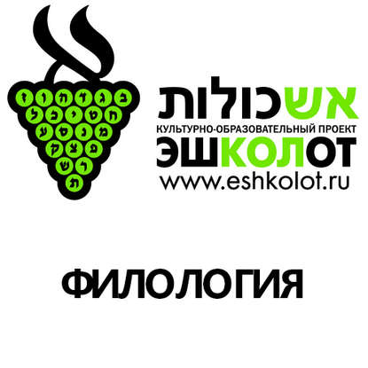 Обложка «Хармс в Израиле»