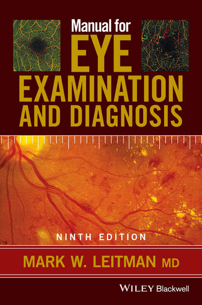 Обложка «Manual for Eye Examination and Diagnosis»