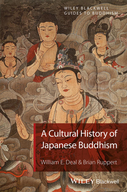 Обложка «A Cultural History of Japanese Buddhism»