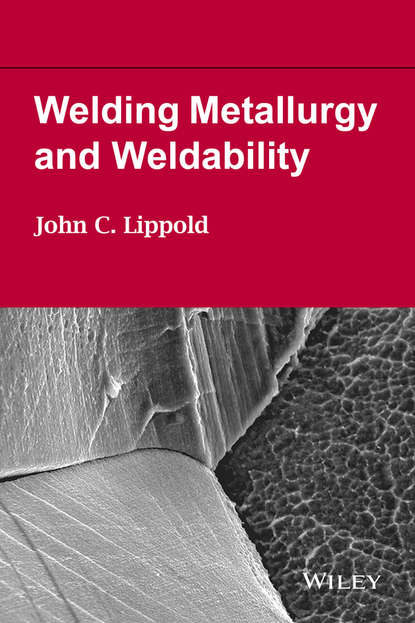 Обложка «Welding Metallurgy and Weldability»