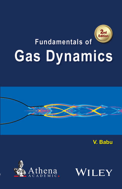 Обложка «Fundamentals of Gas Dynamics»