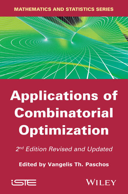 Обложка «Applications of Combinatorial Optimization»
