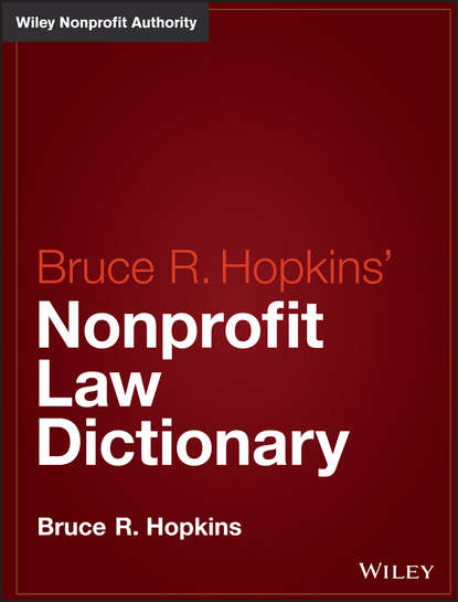 Обложка «Hopkins' Nonprofit Law Dictionary»