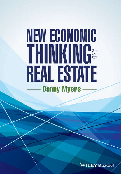 Обложка «New Economic Thinking and Real Estate»