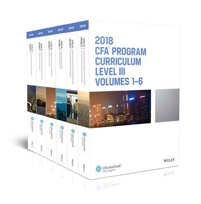 Обложка «CFA Program Curriculum 2018 Level III»