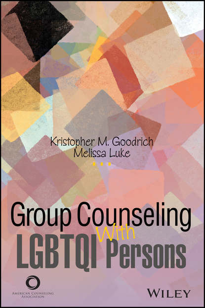 Обложка «Group Counseling with LGBTQI Persons Across the Life Span»