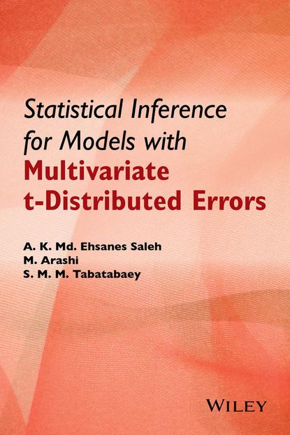 Обложка «Statistical Inference for Models with Multivariate t-Distributed Errors»