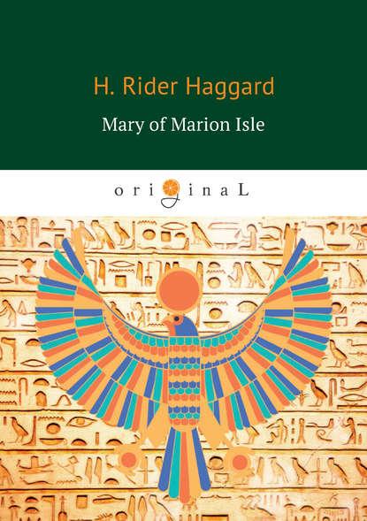Обложка «Mary of Marion Isle»