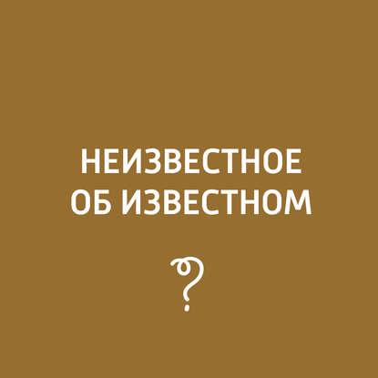 Обложка «Необычные места городов России»
