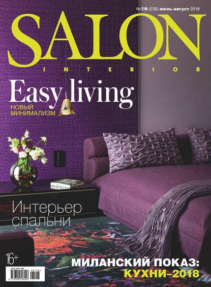 Обложка «SALON-interior №07-08/2018»