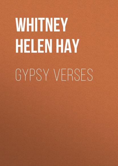 Обложка «Gypsy Verses»