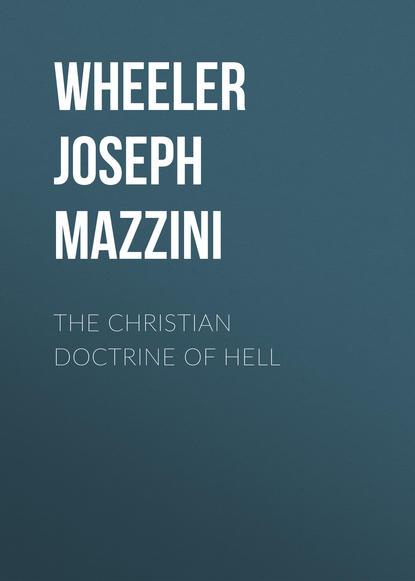 Обложка «The Christian Doctrine of Hell»