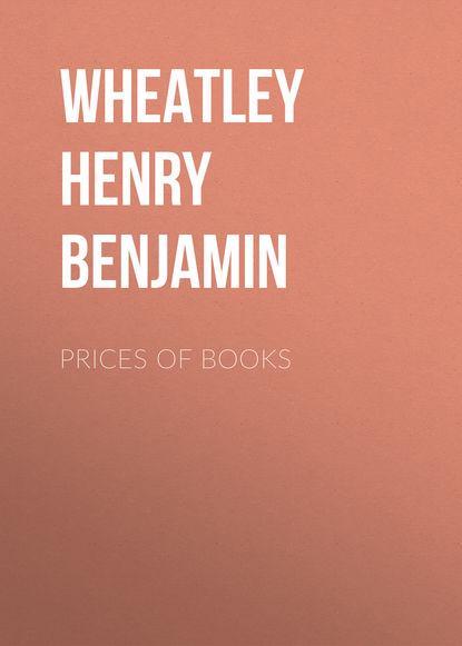 Обложка «Prices of Books»