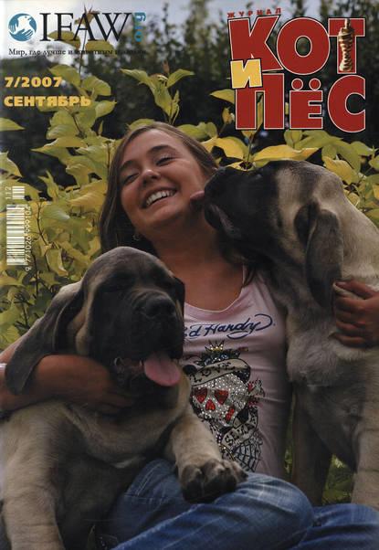 Обложка «Кот и Пёс №7/2007»