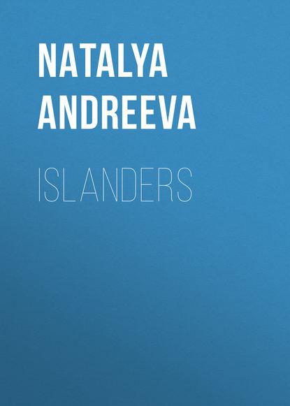 Обложка «Islanders»
