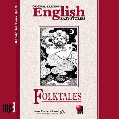 Обложка «Народные сказки. Folktales»