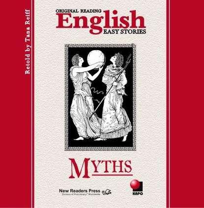 Обложка «Мифы. Myths»