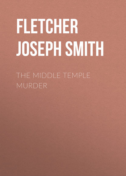 Обложка «The Middle Temple Murder»
