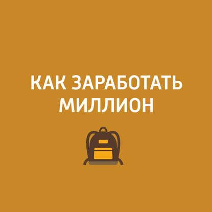 Обложка «Парикмахерские Chop-Chop»