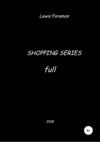 Обложка «Shopping Series. Free Mix»