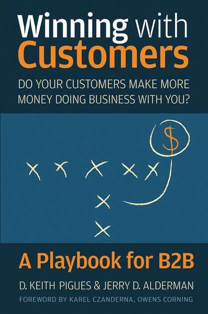 Обложка «Winning with Customers. A Playbook for B2B»