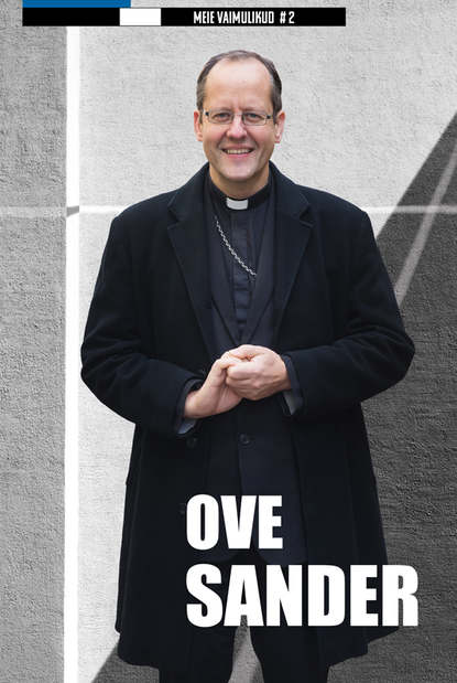 Обложка «Ove Sander»