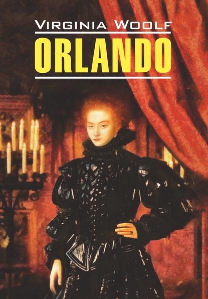 Обложка «Orlando / Орландо. Книга для чтения на английском языке»