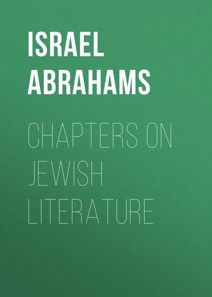 Обложка «Chapters on Jewish Literature»