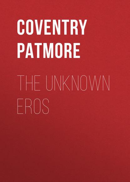 Обложка «The Unknown Eros»