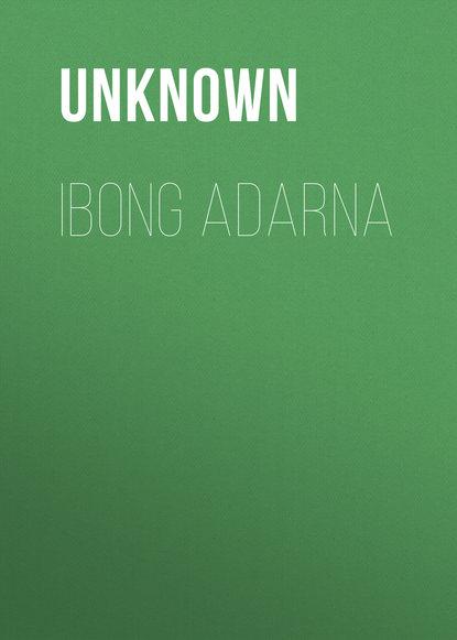 Обложка «Ibong Adarna»