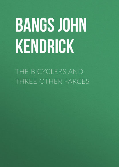 Обложка «The Bicyclers and Three Other Farces»