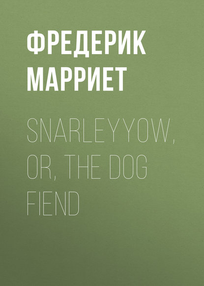Обложка «Snarleyyow, or, the Dog Fiend»