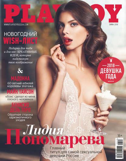 Обложка «Playboy №05/2018»