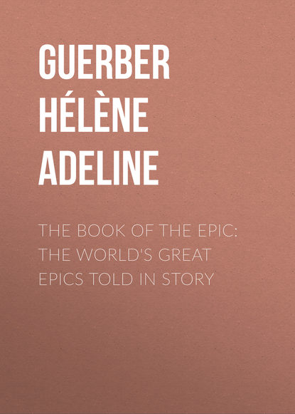 Обложка «The Book of the Epic: The World's Great Epics Told in Story»