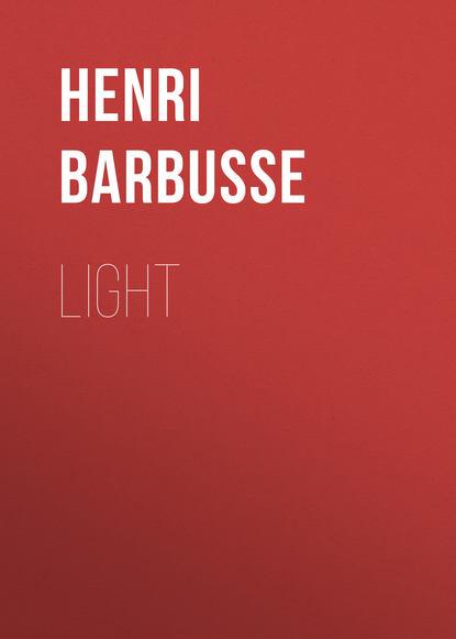 Обложка «Light»