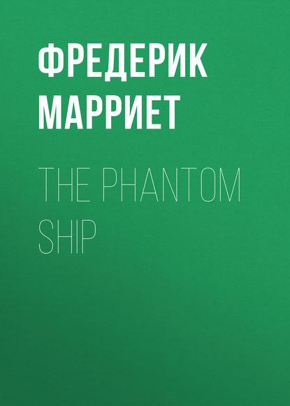 Обложка «The Phantom Ship»