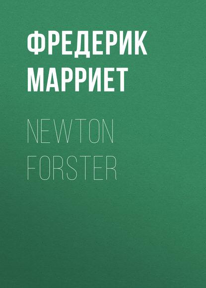Обложка «Newton Forster»